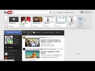Как правильно выложить youtube видео в Вконтакте