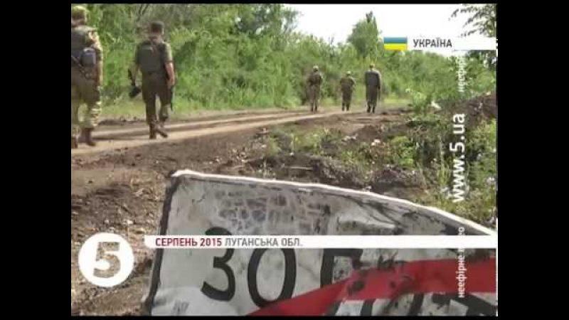 Бойовики з АГС-17 обстріляли опорний пункт ЗСУ біля с. Сокільники