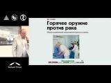 Особенности проведения анестезии у пациентов с высокой степенью риска анестезии