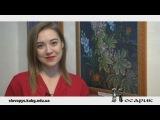 Квіткові слова з картин Катерини Білокур (любисток, барвінок, косарик)
