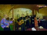 Танго Por una cabeza муз Карлос Гардель