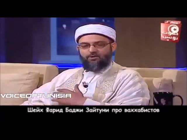Кто такие салафиты (псевдосаляфиты, ваххабиты) и сунниты (ахлю-сунна валь джамаа)