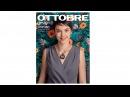OTTOBRE design® spring summer 2 2016 preview