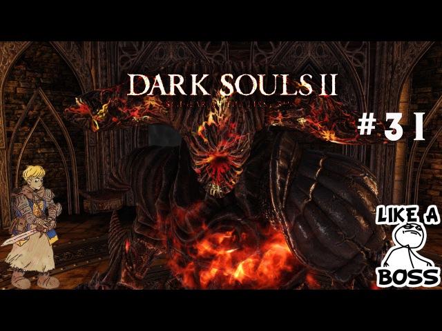 Dark Souls II - SotFS  Демон