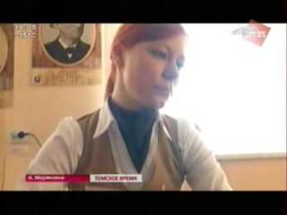 Охват жителей Томского района госуслугами в режиме «одного окна» вырос до ста процентов