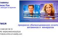 Работа в Белгороде – уборщица - вакансии на