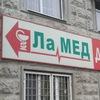 La Med