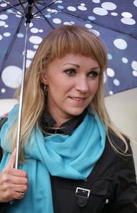 Екатерина Габитова