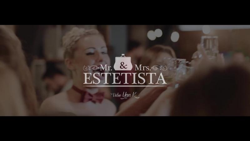 День рождения Mr.Mrs.Estetista