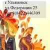 ARTProgressive / Бумага и  картон / г. Ульяновск