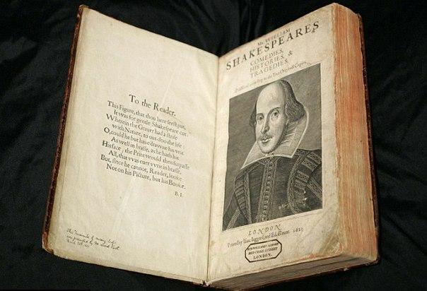 Китай узнает Шекспира