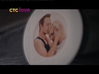 Музыка на СТС Love (01.11.2015)