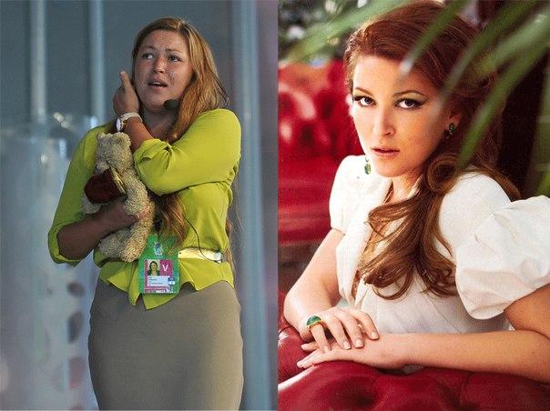 звезды до похудения и после фото звезды