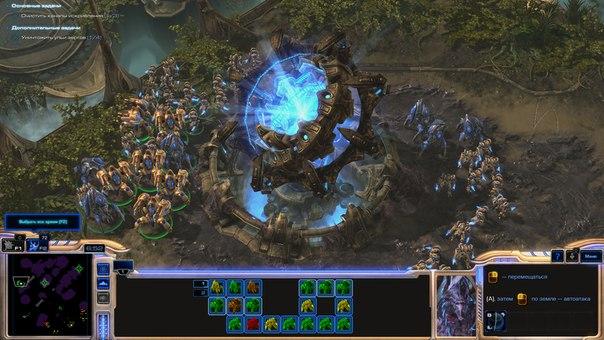 StarCraft 2: Legacy of the Void скачать с таблеткой