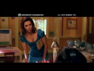 Отчаянные домохозяйки/Desperate Housewives (2004 - 2012) ТВ-ролик  (сезон 6, эпизод 13)
