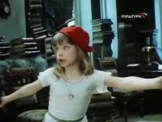 Красная шапочка - Песня о мастерах