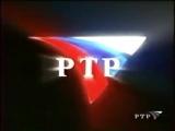 (staroetv.su) Заставка анонсов Голубого Огонька (РТР, декабрь 2001)