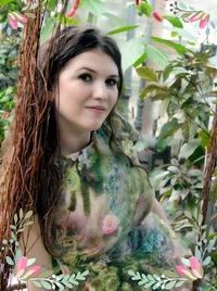 Katy Khamkina