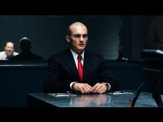 Хитмэн: Агент 47 (Hitman: Agent 47)