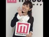 Watanabe Miyuki (NMB48) - 「Akeome」Model Press
