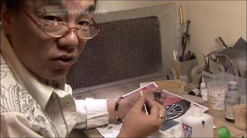 Plamo Tsukurou SP 25 Tamiya Toyota 86 1 24