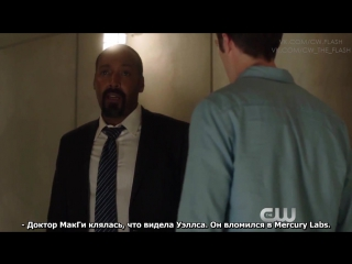 The flash 2x05 clip - the darkness and the light (2015) grant gustin, jesse l. martin, the cw hd (rus subs)