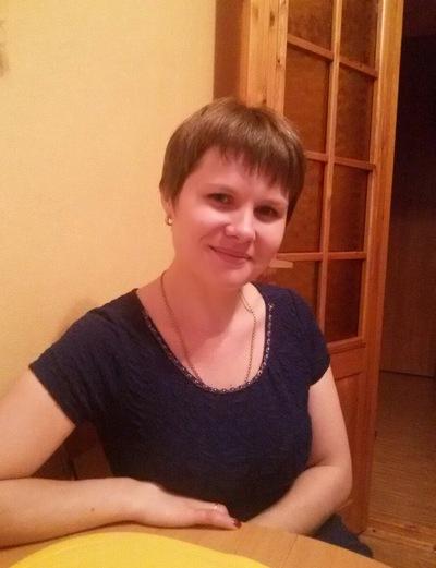 Марина Мацевич