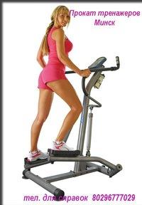 Степпер для похудения - отзывы и результаты