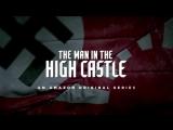 Человек в высоком замке. Озвученный трейлер нового сериала.