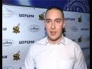 КАФ Шершни закрывают игровой сезон 2015