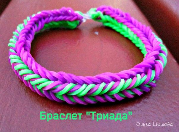 Плетение браслетов триада