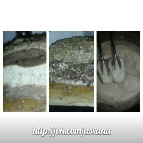 Салеметсизбе!!!админ шыгарынызшы Мен бугин чайга медовка торт писирдим.