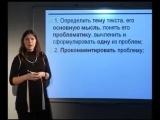 ЕГЭ по Русскому языку - как написать сочинение С1
