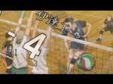 Волейбол  Haikyuu!! HQ!! (первый сезон) 17