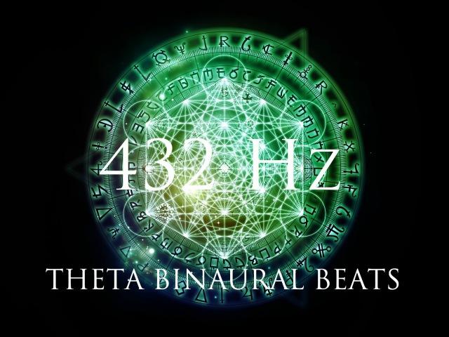 Theta Binaural Beats 432Hz Deep Relaxation
