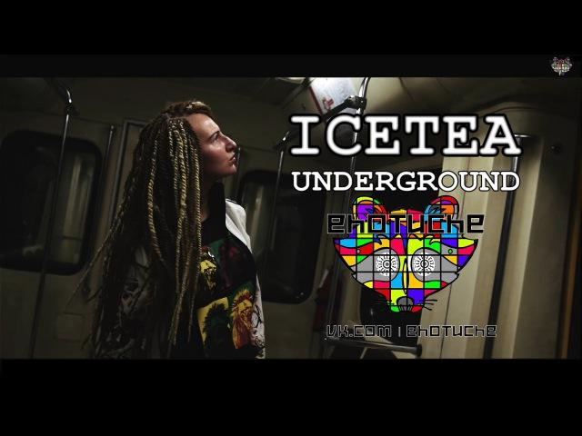 Icetea Underground   Masterpiece –Noni featuring Kid Culprit   Shot By Dmitry Vvedensky
