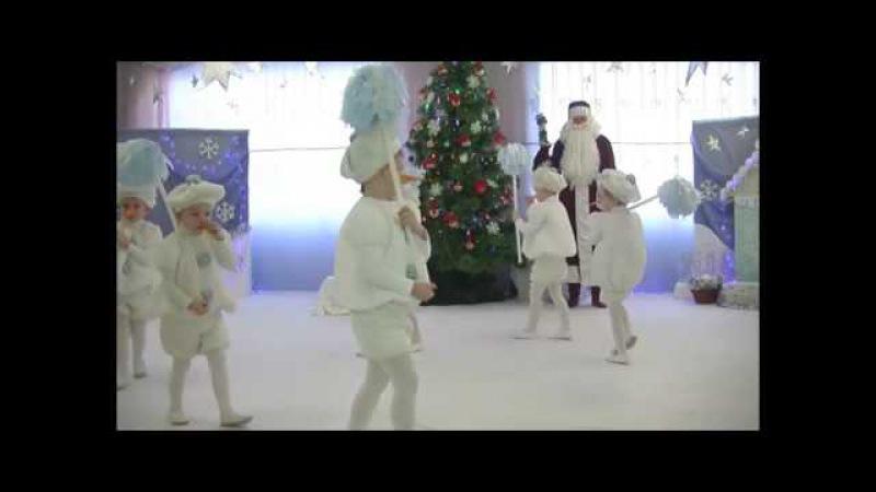 Танец снеговиков муз.рук. Цилик Л.В.