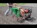 Мотоблок Зубр НТ 135  Посадка кортофеля картофелесажалкой