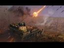 Зенитки War Thunder
