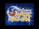 01. Hello - Disney's Magic English (English for kids)