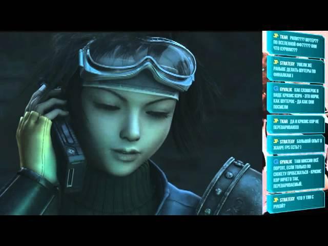 Dirge of Cerberus: Final Fantasy VII [Rus]