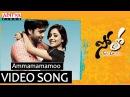 Ammamamamoo Full Video Song || Solo Movie Video Songs || Nara Rohith,Nisha Aggarwal
