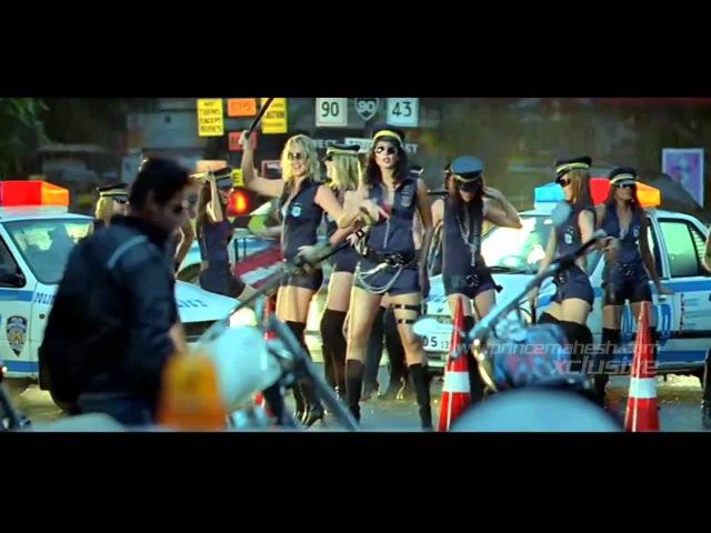 YouTube Mahesh Khaleja Telugu Video Song Boom Shakenaka HQ