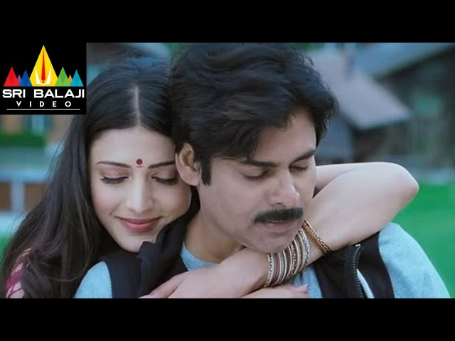 Gabbar Singh Video Songs | Ye Pilla Video Song | Pawan Kalyan, Shruti Hassan | Sri Balaji Video