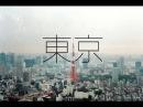 Japanese FUNK SOUL NEO JAZZ ACID by Emir E Mardan