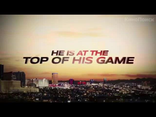 «Игрок» (2015): Трейлер (сезон 1; русский язык)