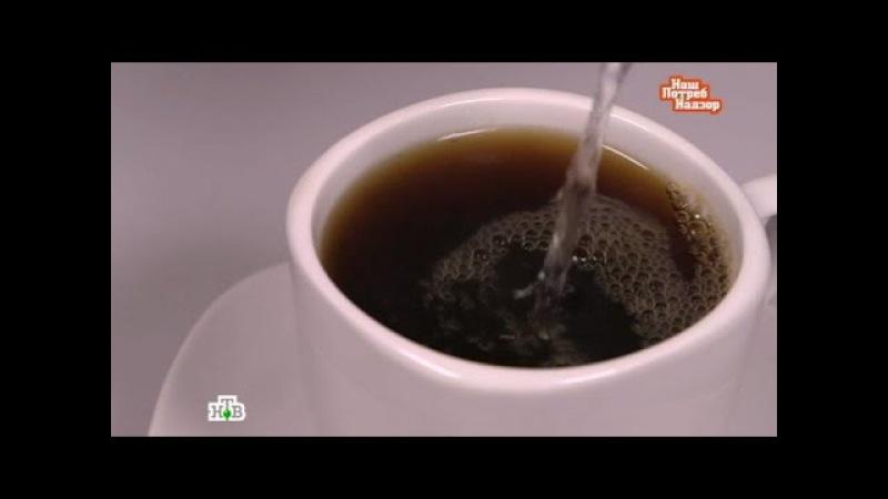 НашПотребНадзор: Всё о кофе, выбор зонта и особенности бесплатных прививок (02.10....