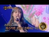 [Duet song festival] 듀엣가요제 - Park Jimin & Jeong Yeongyun, 'D (Half Moon)' 20160930