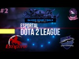 Team Empire vs Vega #2 (bo3) (Ru) | ESportal League Final (03.07.2015)