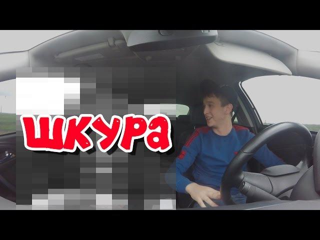 Видео развели на секс в русскую в машине